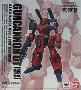 RobotDamashii msa005k-MSV p01
