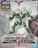 SDCS Cross Silhouette Frame -Green-