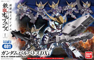 BB Senshi Gundam Barbatos DX
