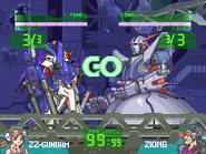 Battle Master2