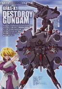 Gfas-x1-destroy-gundam