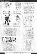 Gundam Ace 2019.12 img0251