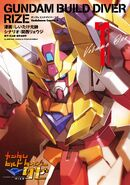 Gundam Build Diver Rize Volume 1