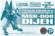 Gunpla msk008 144-Popy resin box