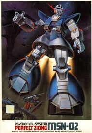 MSN-02 - Perfect Zeong - Boxart