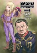 MSV-R Volume 03 1 (2)