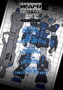 MSV-R Volume 9 C