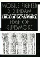 Mobile Fighter G Gundam Edge Of Gunsmoke138