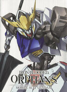 Mobile Suit Gundam IRON-BLOODED ORPHANS 1ST BD Vol.1