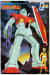 RGM79 1980Boxart