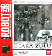 RobotDamashii ams-129-Guard p01