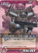 EMS-06 Crossbone NEX-A