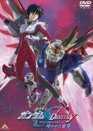 Gundam SEED DESTINY Special Edition I