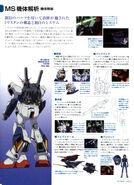 RX-78AN-01 Gundam AN-01 Tristan Info 2