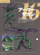 Armorzagan-reconpedia