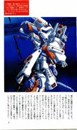 Entertainment Bible 25 - MS Gundam Encyclopedia 27
