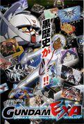 Gundam EX A Episode 24