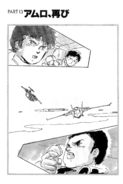 Gundam Zeta Novel RAW v2 233