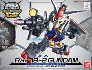 SDCS-Gundam