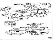 0083 Pegasus-class