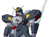 GF13-021NG Gundam Spiegel