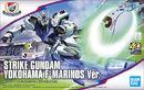 HGUC Strike Gundam YOKOHAMA F-MARINOS Ver