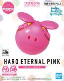 Haro Eternal Pink