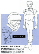 Hiroshi Ousaka Design Works - Duker Iq
