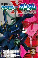 MS Crossbone Gundam - Vol. 2 Cover