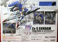 MetalRobotDamashii MSA-0011-TaskForceAlpha box back