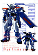 Mobile Suit Gundam SEED Astray Novel RAW v2 003