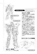 Mobile Suit Gundam SEED Astray Novel RAW v2 230