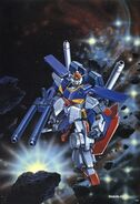 ZZ Gundam Box Illustration 2