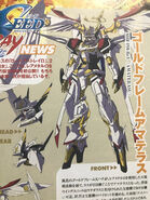 Gundam-astray-omega-and-amaterasu (2)