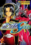 Gundam Seed Iwase Vol 2 Cover