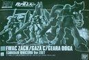 HGUC-EwacZack-GazaC-GearaDoga-UC