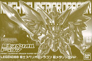 LEGENDBB Knight Superior Dragon Super Metallic Ver.