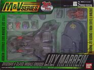 MandV LilyMarrein p01 Asian front