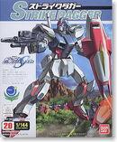 SDaggerBox
