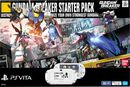 GundamBreakerStarterPackLimitedVersion