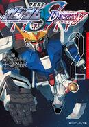 Gundam SEED Destiny Astray PN Vol. 2 Cover