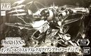 HG Gundam Barbatos Lupus Rex -Iron-Blooded Coating-