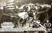 HG Gundam Barbatos Lupus Rex -Iron-Blooded Coating-