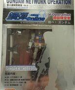 MSiA rx-78-2 2ndVer Taiwan-GundamOnline-V-Operation p01 front