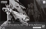 RG HWS Expansion Set for ν Gundam