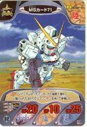 Gundam Combat 39