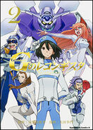 Gundam Reconguista in G (manga) Vol.2.jpg