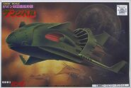 Gunpla 1-2400 OriginalZanzibar box