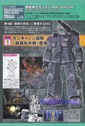 RCX-76-02 Guncannon First Type (Iron Cavalry Squadron)