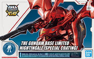 SDCS Nightingale -Special Coating-